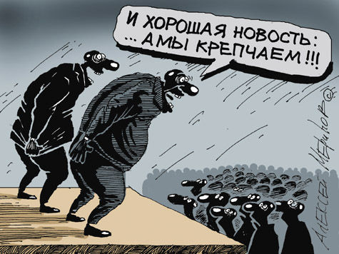 Победа РФ над ЕС на «киевском фронте» — триумфальная, но далеко не окончательная