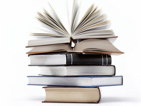 Литературу — в массы