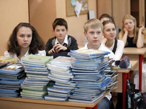Российская младшая школа – вторая в мире