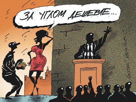 Власти, мягко говоря, лукавят, оправдывая людоедский закон