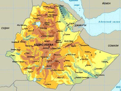 В Эфиопии обнаружены артефакты, которые старше самого человечества