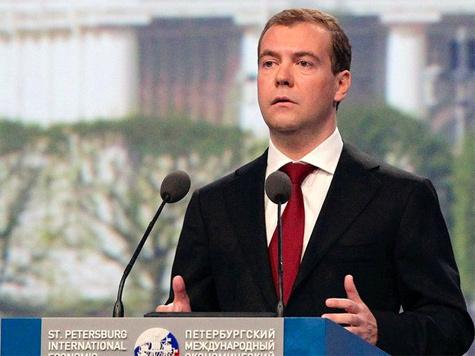 Медведев представил план развития страны