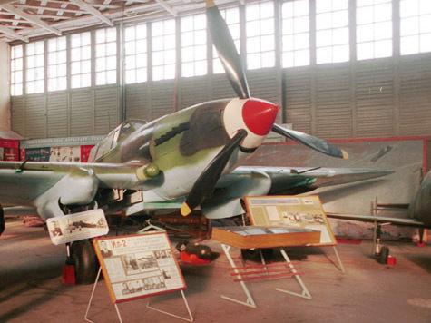 Символом Щелково может стать музей ВВС