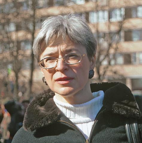 Обвиняемый по делу Политковской: я стер следы покушения, потому что дознаватель ими не интересовался