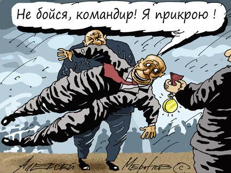 Символ России — липа