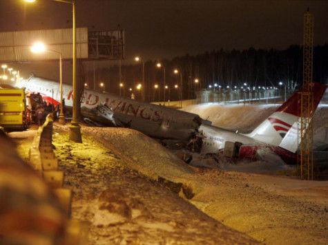 Запись сделана видеорегистратором автомобиля, проезжавшего по Киевскому шоссе