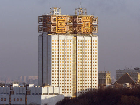 Реформа РАН противоречит конституции
