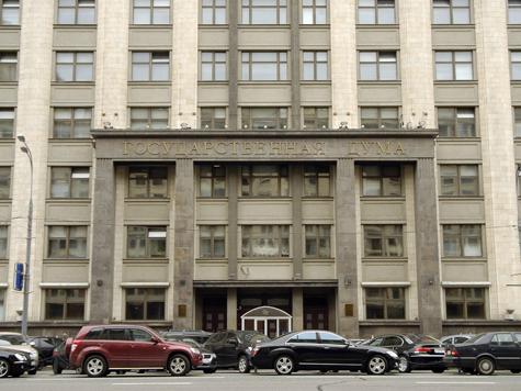 Здание Госдумы хотят сделать памятником