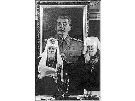 Как сталинский Кремль рулил церковью