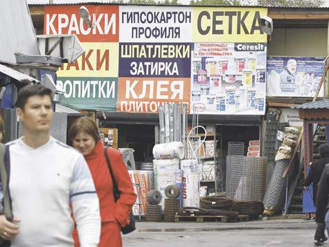 Министр потребительского рынка Подмосковья назвала 8 рынков вокруг МКАД, которые будут закрыты