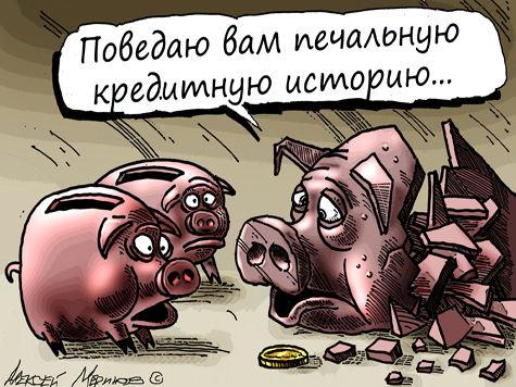 Госдума спасет должников от коллекторов