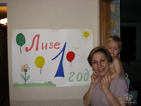 Семью москвичей отравили из зависти?