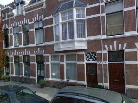 Новый эпизод в дипломатических скандалах между Голландией и Россией?