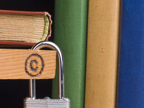 Кто открыл книгу?