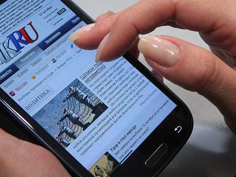 Чехол для мобильника заменит банковскую карту