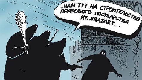 Друг кубанского бандита Сергея Цапка станет высокопоставленным судьей в Красногорске