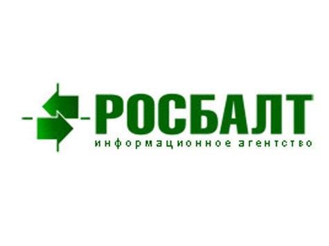 Роскомнадзор уже подает иск в суд о лишении агентства лицензии