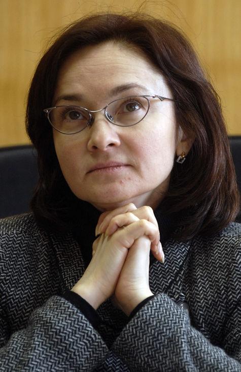Интрига с грядущим назначением Эльвиры Набиуллиной председателем ЦБ прожила недолго