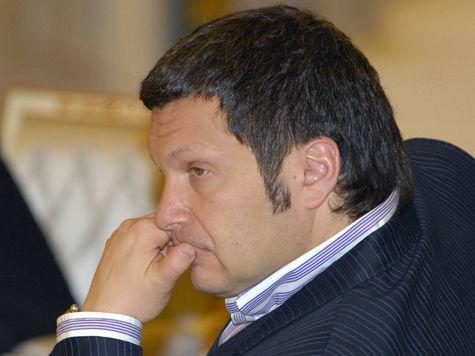 Владимиру Соловьеву разрешили посылать миллиардеров в баню