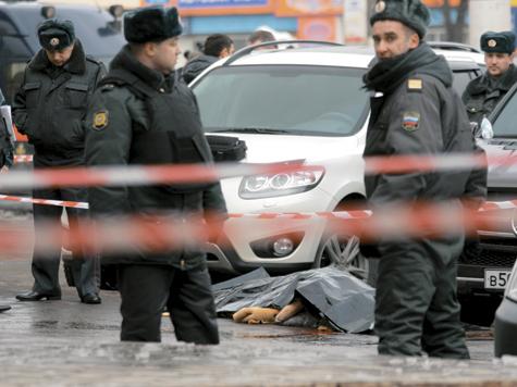 Громкое заказное убийство, примечательное тем, что в роли жертвы выступила влиятельная бизнес-леди, было совершено в Москве