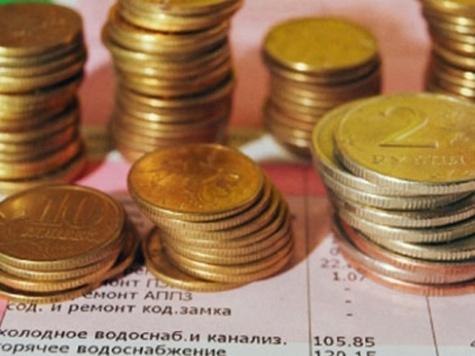 Счетная палата нашла нарушения на 33 млрд. рублей