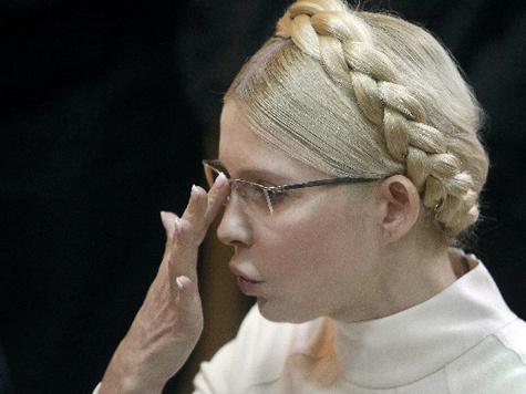Безвыходность Тимошенко