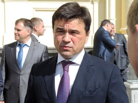 Выборы Губернатора Подмосковья: финальный прогноз ВЦИОМ