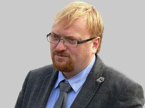 Главный борец с педофилией заступился за священника Глеба Грозовского