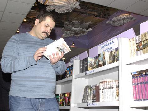 Сергею Лукьяненко удалось доказать, что интернет-читальня нарушила его авторские права
