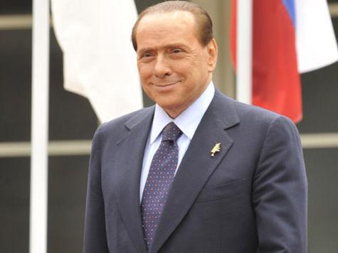 Сильвио Берлускони будет платить меньше отступных: не 3 млн., а 1,4 млн. евро