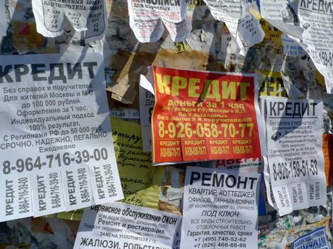 Плюсы и минусы кредитования в магазине