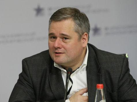 Замминистра образования Реморенко станет ректором педвуза