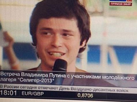 Автор комикса про Тролля-Путина снимет фильм о президенте. ВИДЕО