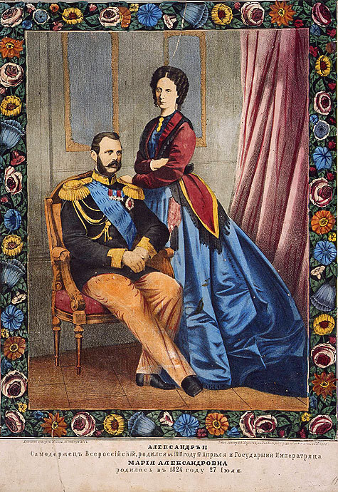 Из-за океана в Москву привезли руки Авраама Линкольна