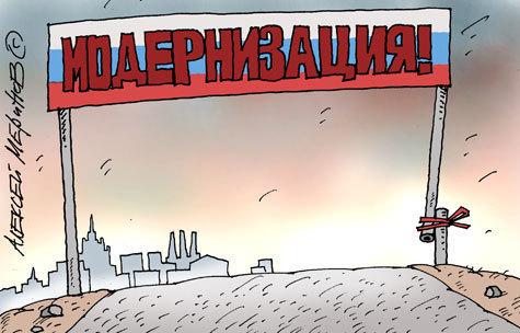 Министр финансов нарисовал россиянам будущее: подорожают бензин, водка, сигареты и поднимется пенсионный возраст