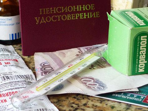В России стартует обсуждение пенсионной формулы