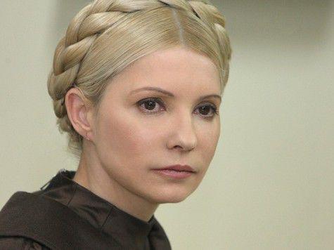 Юлия Тимошенко готова отказаться от освобождения ради соглашения с Евросоюзом