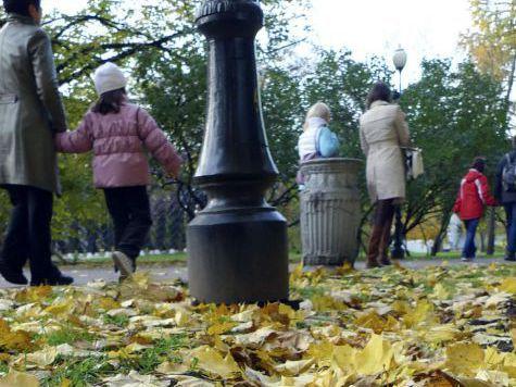 Погода удивляет: в Москву придет «прабабье лето»