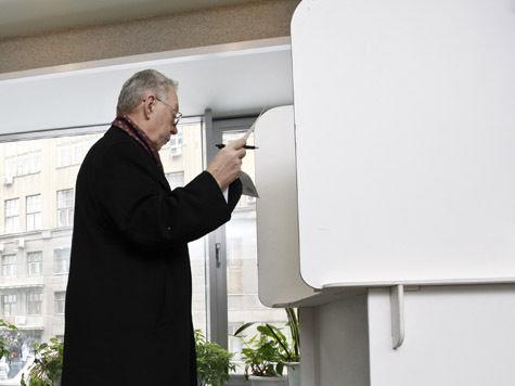 Результаты выборов в Московской области