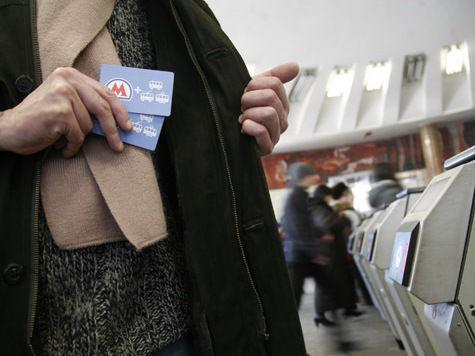 В Москве появились странные робингуды: они продают с рук настоящие билеты на метро по обычной стоимости
