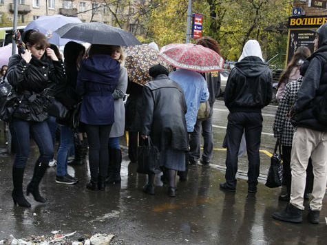 Репутацию октября  подмочат дожди