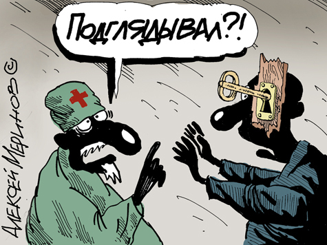 """Ключевой фигурант """"шпионского скандала"""" в Грузии — агент грузинских спецслужб с 1999 года"""