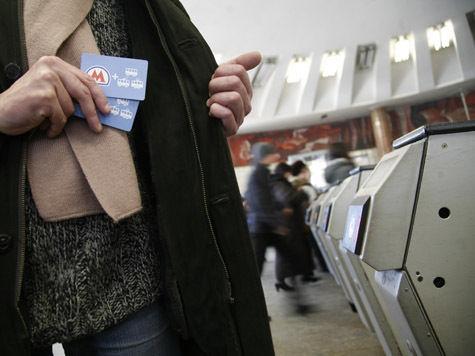 «МК» выяснил, как действует «мафия» спекулянтов, торгующих билетами на метро