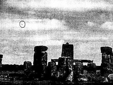 Британское правительство разочаровалось в НЛО