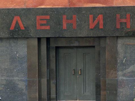 У Ленина расшатались буквы