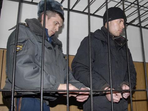 Дело «русского Брейвика» Дмитрия Виноградова поступило в Мосгорсуд