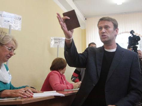 Навальный не признает результатов выборов, которые оглашаются официально