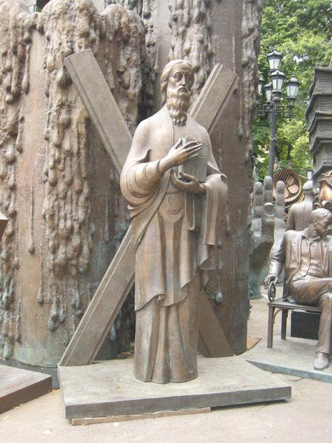Андрей Первозванный с крестом
