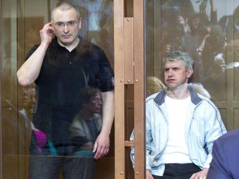 Ходорковскому и Лебедеву смягчили приговор