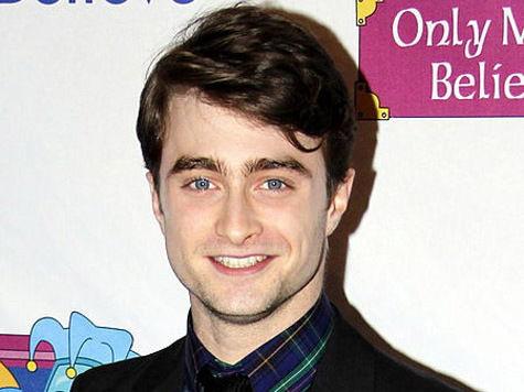 Гарри Поттер посетил магазин